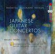Japanische Gitarrenkonzerte